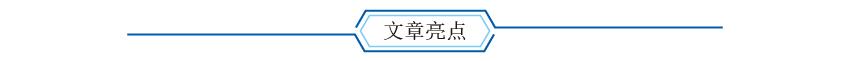 三代动植物重测序 蓝色 宋+A-13.jpg